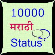 10000 Marathi Status