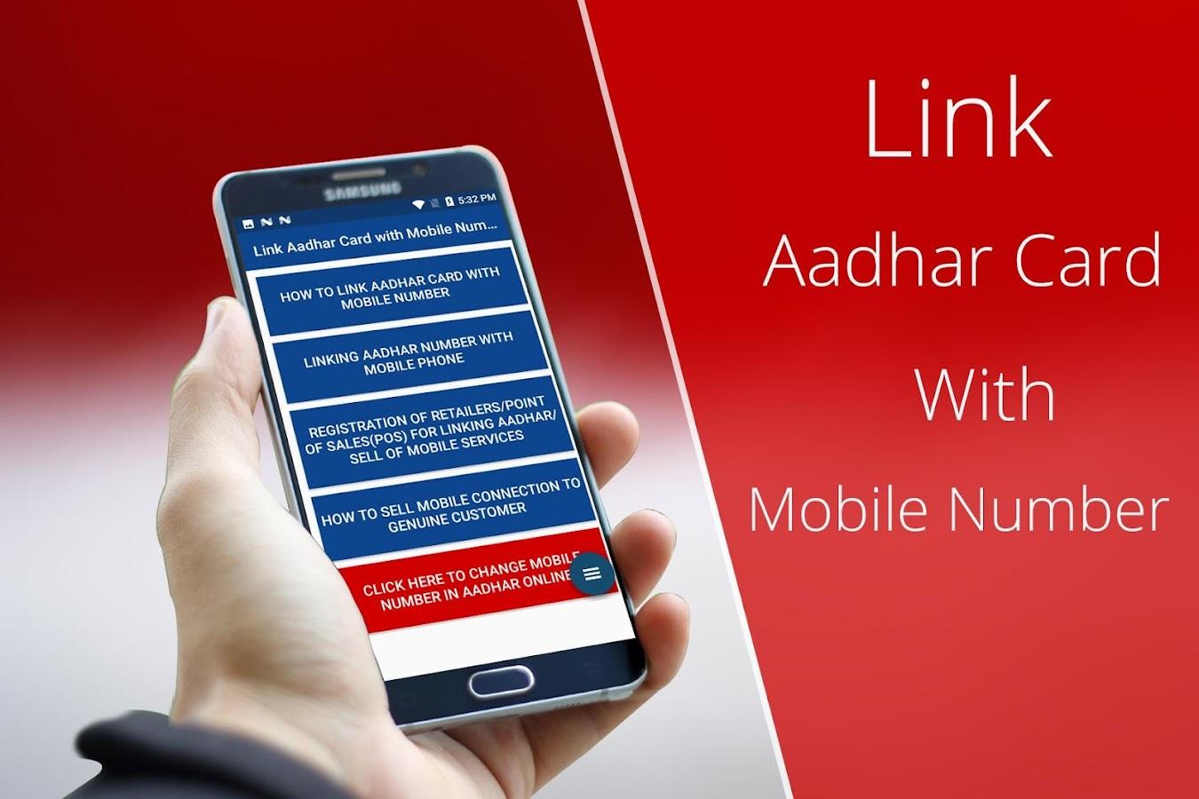 Mobile variety-Aadhaar