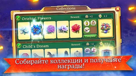 Cradle of Empires: Три в Ряд Screenshot