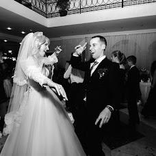 Wedding photographer Sofya Denisyuk (ChiliStudio). Photo of 16.03.2018