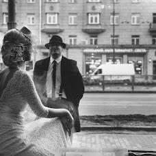 Wedding photographer Alina Kukhareva (CutePhotography). Photo of 29.03.2016