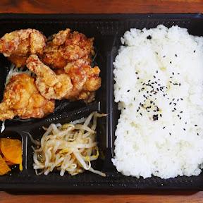 【自宅グルメ】戸越銀座で特にコスパが良い弁当屋の唐揚げ弁当のテイクアウト最高すぎる / 鶏&デリ 戸越銀座
