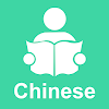 DalRead Chinese APK