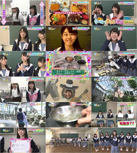 (TV-Variety)(720p+1080i) STU48 – STUでんつ! ep03 180420