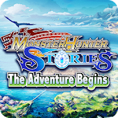MHST The Adventure Begins Icon