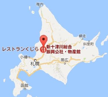 地図:新十津川総合振興公社・物産館