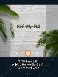 Kis-My-Ft2アプリのおすすめ画像4