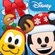 Disney Emoji Blitz image