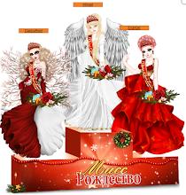 Photo: 25.12.2014  Мисс Рождество