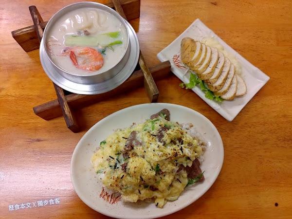 南華中日複合料理 - 顛覆你對滑蛋的想像,隱藏在南華商圈的超好吃的滑蛋料理、豆漿海鮮麵