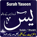Surah Yaseen with Translation mp3 icon