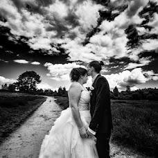 Hochzeitsfotograf David Hallwas (hallwas). Foto vom 24.05.2017