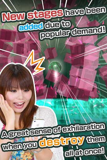 Exhilarating brain training !! GASHAAAAAN !! 4.0.4 Windows u7528 2