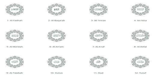 Islam 360 2019, Islamic App for all