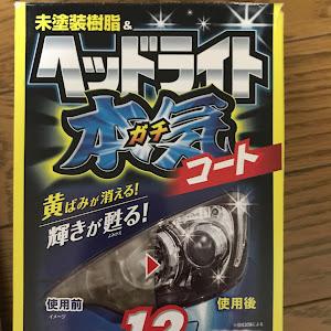 インプレッサ WRX STI GRFのカスタム事例画像 カムイさんの2021年08月26日20:19の投稿