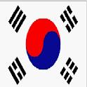 한국의 빠른 icon