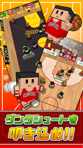 机でバスケ apklade screenshots 2