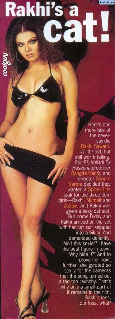 indian girl RakhisawantFF022006_1.jpg Mixd -  http://henku.info