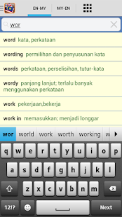 Kamus Mini English Malay- screenshot thumbnail