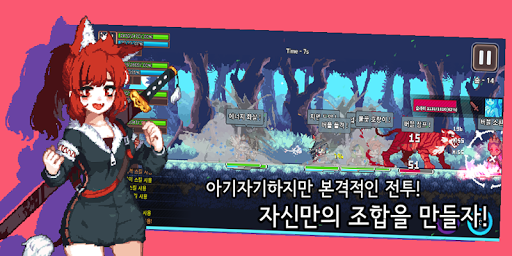 마일드티니 apklade screenshots 1
