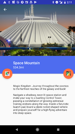 VR Guide to DisneyWorld  screenshots 2