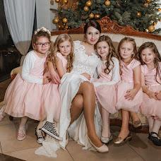 Nhiếp ảnh gia ảnh cưới Kamil Turek (kamilturek). Ảnh của 03.01.2019