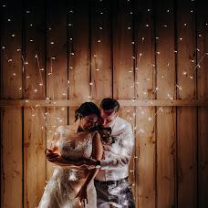 Wedding photographer Jan Dikovský (JanDikovsky). Photo of 21.05.2018