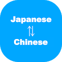 Japanese to Chinese Translator  language learning icon
