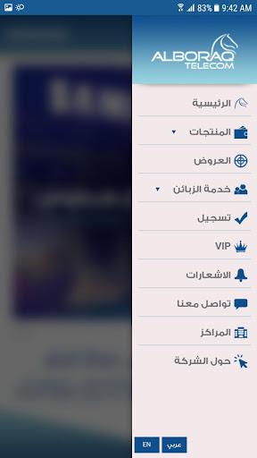 Smart Warranty 1.0 screenshots 3