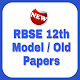 RBSE Class 12th Old Papers APK