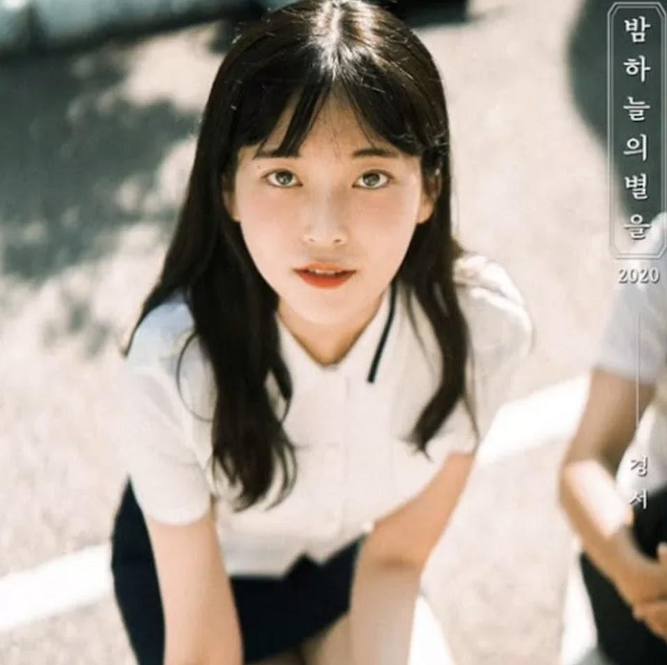 kyung seo