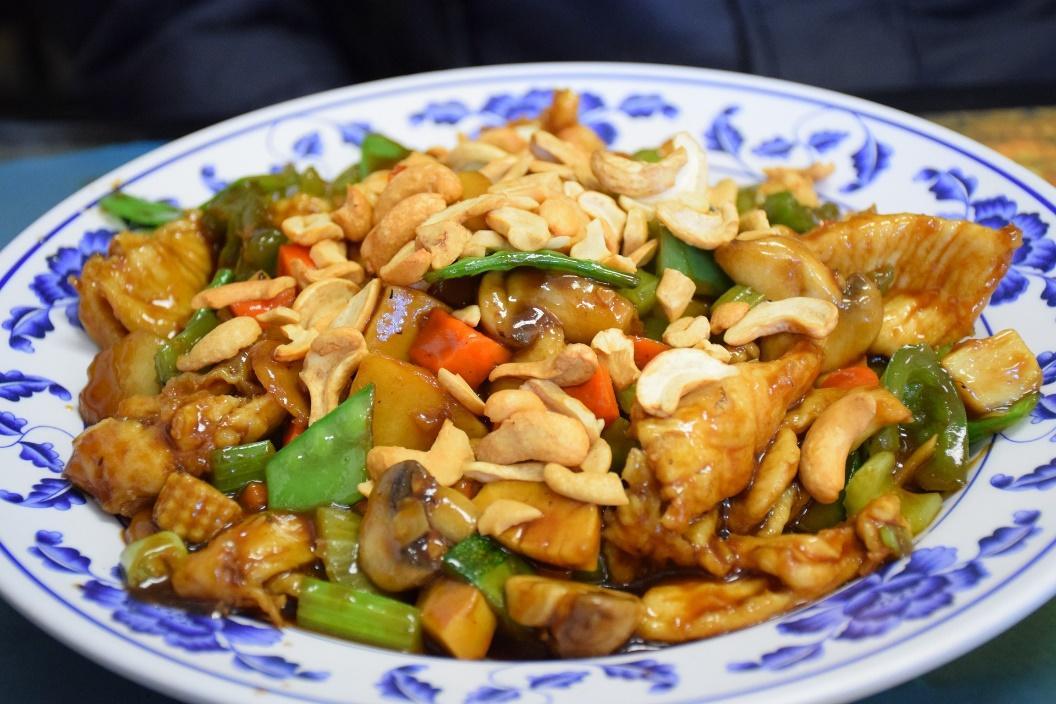 a plate of cashew chicken