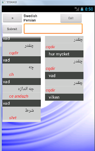 Persian Swedish Dictionary