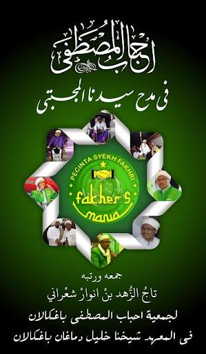 Fakher's Mania Pro