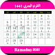 Islamic Calendar - Prayer Time - Hijri Date Apk