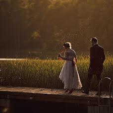 Wedding photographer Natalia Jaśkowska (jakowska). Photo of 21.09.2017