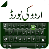 Urdu Keyboard in Pak Flag