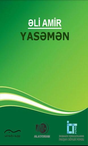 Yasəmən Əli Amir