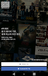 왓챠플레이 APK screenshot thumbnail 21