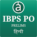 IBPS PO Pre 2016 – Hindi v 1.0 app icon