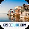 MYKONOS by GREEKGUIDE.COM