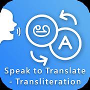 Download APK: Speak to Translate/Transliteration :All Languages v1.0 [PRO]