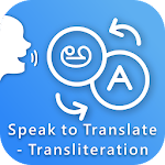 Speak to Translate/Transliteration : All Languages 1.0 (Pro)