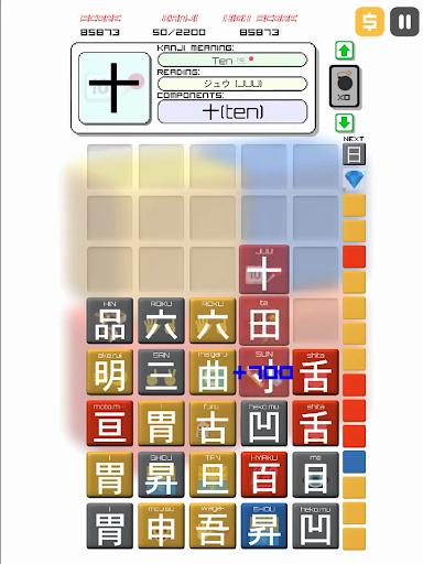 Kanji Drop  screenshots 19