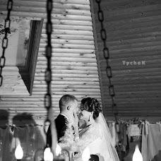 Wedding photographer Maryana Tichak (eugenstud). Photo of 25.01.2016