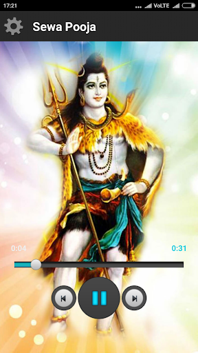 Shiv Bhakti Ringtones 1.0 screenshots 6