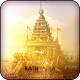 Rath Yatra Download on Windows