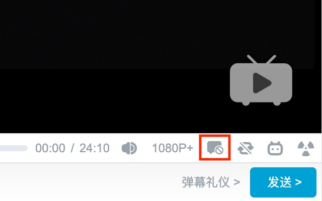 Extension for Bilibili Player