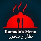 فطار وسحور رمضان ٢٠١٥