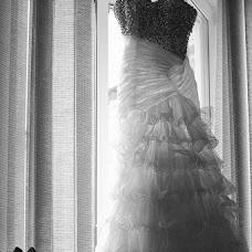 Wedding photographer Alesya Spiridonova (svadebnayapora). Photo of 01.11.2015